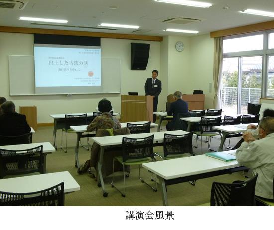 講演会風景3.jpg